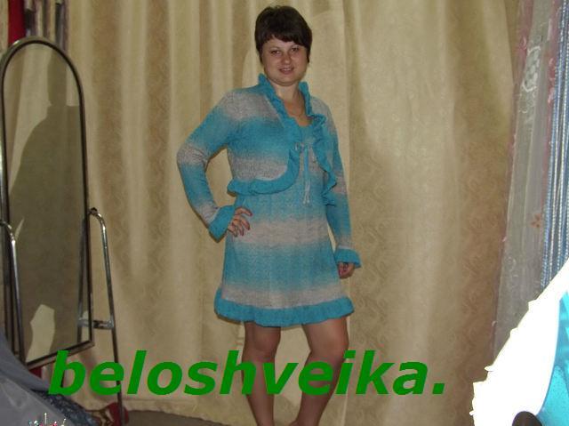 Платье и болеро из трикотажного полотна